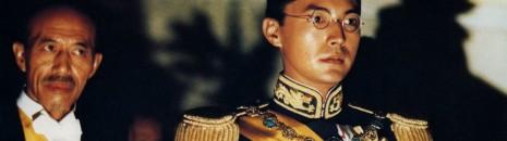 Az utolsó császár (L'ultimo imperatore, 1987)